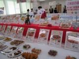 日本食研さんの年末商戦イベント