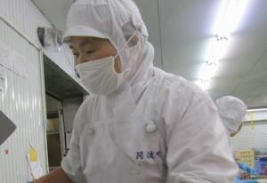 阿波鳴 完全国内製造 国内製造 加工 食品加工
