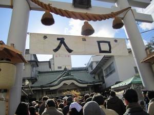 とおか恵比寿 えべっさん 福笹 笹 恵比寿 お祭り 祭