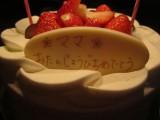 誕生日ケーキ ケーキ