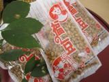 横関食糧 横関 パン粉 豆 おいしい